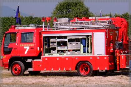 救助工作車に搭載のOZ